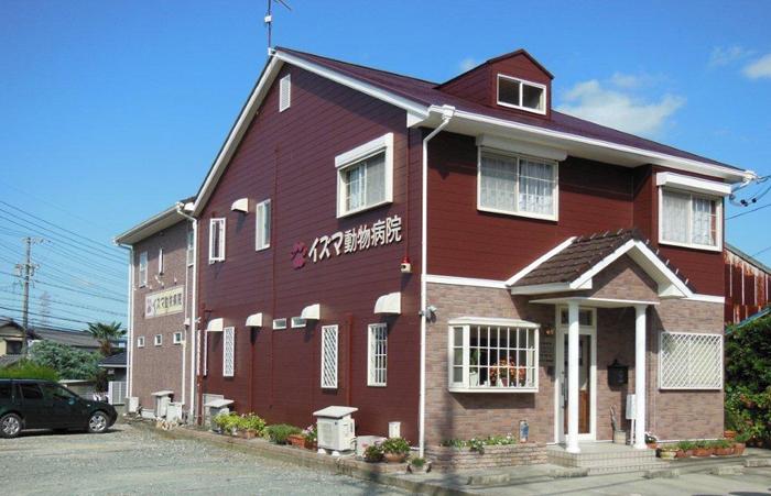 イズマ動物病院【三重県松阪市、動物病院】